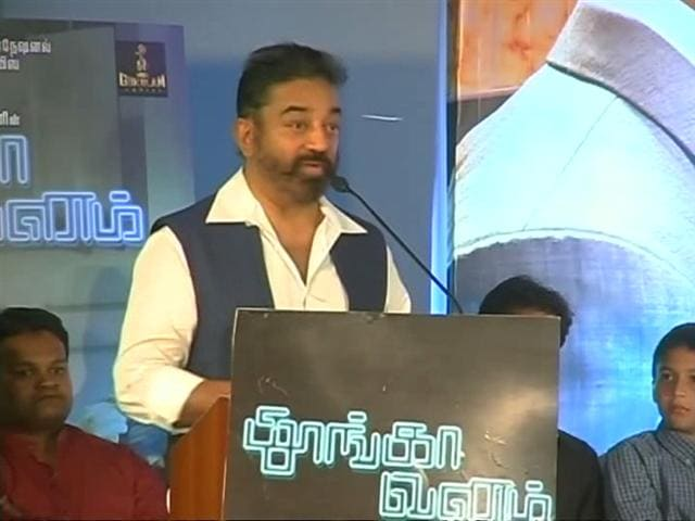 Kamal Haasan Launches Trailer of Thoongavanam