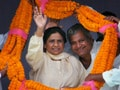 Video : Rs 1 crore to 112 crore in 9 years: Should Mayawati's assets be investigated?
