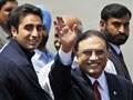 Video : जरदारी के खिलाफ फिर खुलेंगे भ्रष्टाचार के मामले