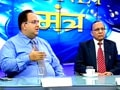 Money Mantra:  Choosing the right mutual fund for investment