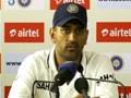 चौथे टेस्ट के लिए युवराज, जहीर, हरभजन टीम से बाहर