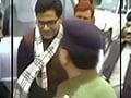यूपी : SSP ने छुए सपा नेता रामगोपाल यादव के पैर