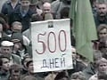 The World This Week: The beginning of the end of Soviet Union (Aired: September 1990)