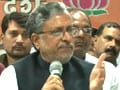 Video: Spurned Bihar BJP refers to cancelled Nitish dinner