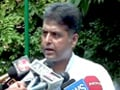 Video : नरेंद्र मोदी के 'धर्मनिरपेक्ष' कटाक्ष पर कांग्रेस का पलटवार