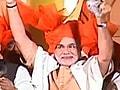 Video : बिहार बीजेपी की मांग, मोदी को पीएम प्रत्याशी घोषित करें