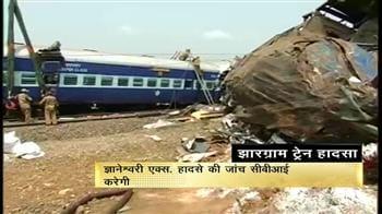 Video : ट्रेन हादसे की जांच सीबीआई को