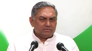 Video : Everyone should welcome Ayodhya judgement: Congress