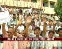 Video : Bihar engineers' strike continues