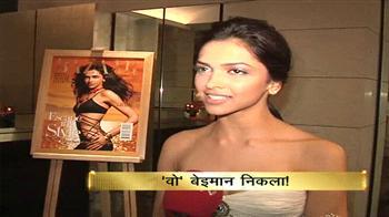 Video : Deepika beats Katrina on FHM list