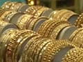 Gold price at a new high