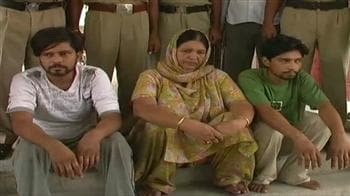 Video : Sonepat: Grandmother, uncles kill cousins