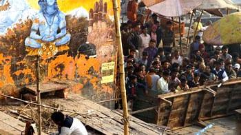 Video : Varanasi bomb blast: Indian Mujahideen email