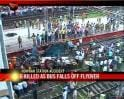 Video : Minibus falls off flyover at Howrah station