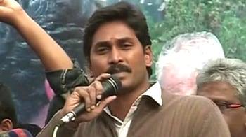 Video : Jagan Reddy: Krishna Tribunal verdict came as a shock to us