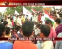 Video : Congress MLAs protest attacks against partymen in Bengal
