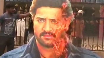 Pawan Kalyan's  Komaram Puli in trouble