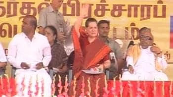 Video : Tamil Nadu: Congress-DMK rift over seat sharing worsens