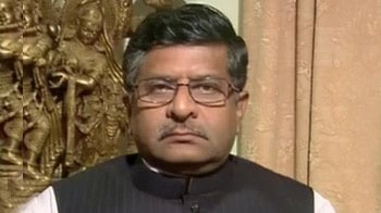 Video : It's a beautiful gift by the UPA on completing 3 years: BJP on petrol price hike