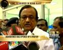 Video : Biggest terror act in 14 months: Chidambaram