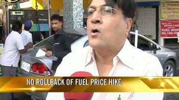 Video : Aam aadmi's reaction to fuel price hike