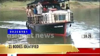Video : Kerala boat disaster: Safety ignored