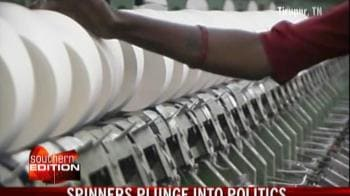 Video : Tirupur spinners feel betrayed by govt