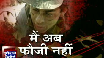 """Video : """"Fauji"""" sequel without SRK"""