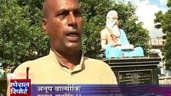 Video : Politicisation of Valmiki in UP