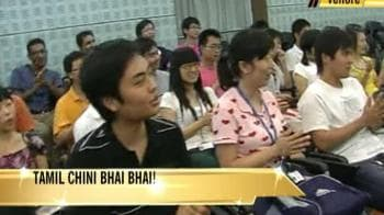 Video : Little China at Tamil University