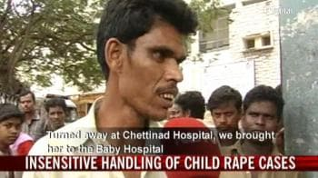 Video : Five-year-old raped in Chennai's IT hub