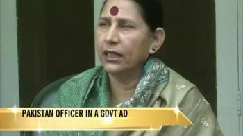 Video : Inquiry will be conducted: Krishna Tirath