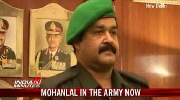 Video : Mohanlal inducted into Territorial Army