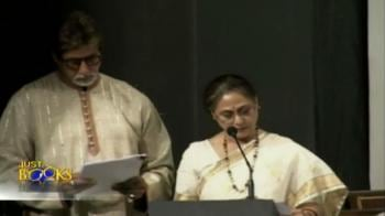 Video : 'Madhushala' launched in English