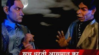 Video : The Khan war: Shahrukh vs Aamir