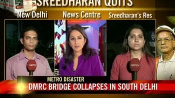 Video : Analysing the Metro accident