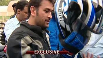 Video : Dhoni's date with speed