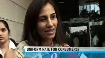Video : IBA asks banks to introduce uniform floating rates