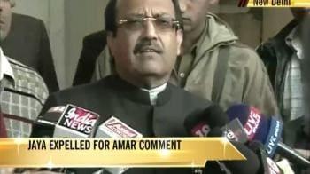 Video : Punished for speaking against criminals: Amar Singh