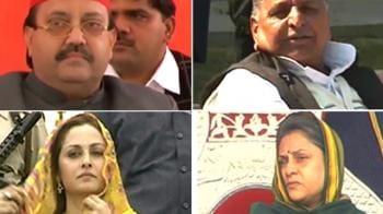Video : Amar Singh, Jaya Prada expelled by Mulayam