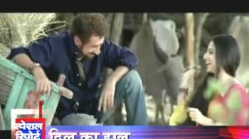 Video : Dil To Bachcha Hai Ji