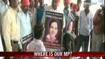Video : Where is our MP?