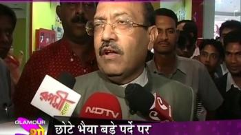 Video : Amar Singh in a Bengali film on Naxals