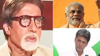 Video : Congress dares Bachchan to take stand on Modi
