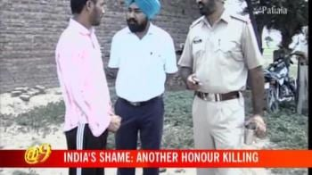 Video : India's shame: Another honour killing