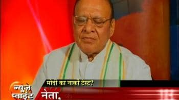 Video : Is demand for Narendra Modi's narco test justified?