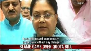 Video : Blame game over quota bill