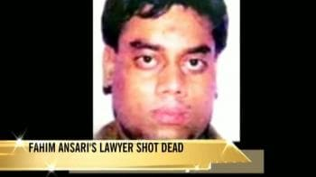 Video : Lawyer for 26/11 accused shot dead in Mumbai