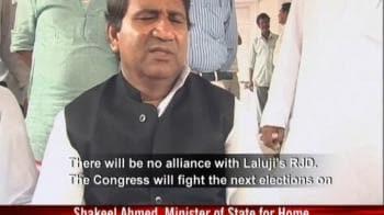 Video : 'No alliance with RJD in Bihar'