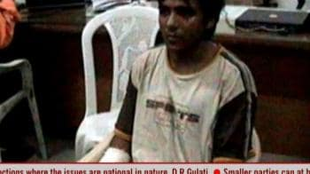Video : Youngest victim identifies Kasab